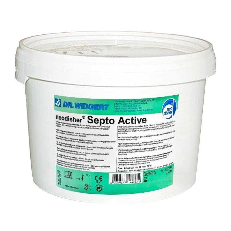 Дезинфицирующее средство neodisher Septo Аctive (2 kg) Dr.Weigert