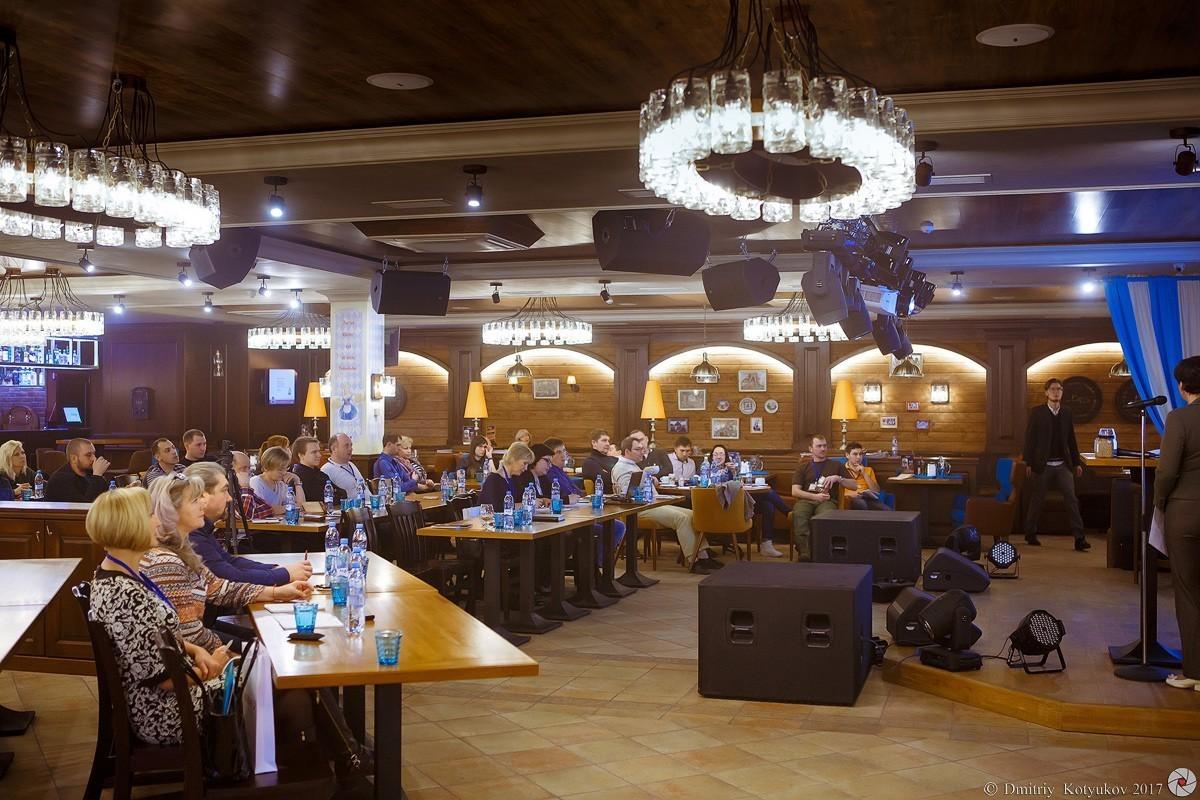 Семинар Института Повышения Квалификации